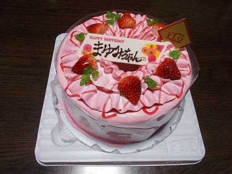 2018.5.27-cake.jpg