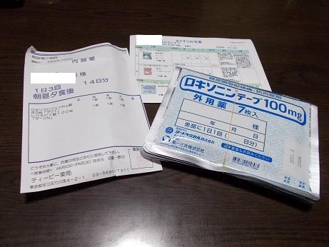 2018.7.25-kusuriB.jpg